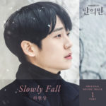 Ha Hyun Sang - A Piece of Your Mind OST PART 1