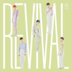 CIX - Revival - Special Edition - Single