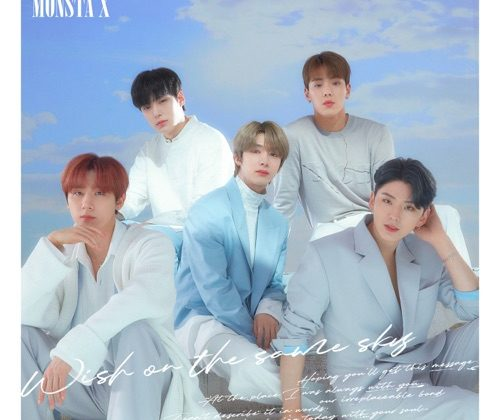 MONSTA X - Wish on the same sky