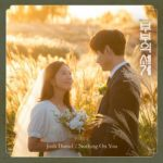 Josh Daniel the world of the married ost part 2
