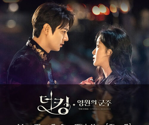 Zion.T - The King Eternal Monarch OST PART 1