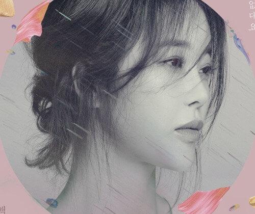 Baek Ji young Profile & Lyrics