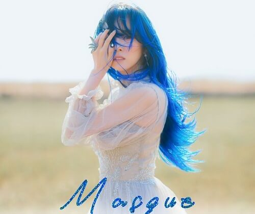 Lee Soo Young - Masque