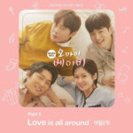 I'll - Oh My Baby OST Part 1