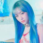 Ryu Su Jeong Profile & Lyrics 2020
