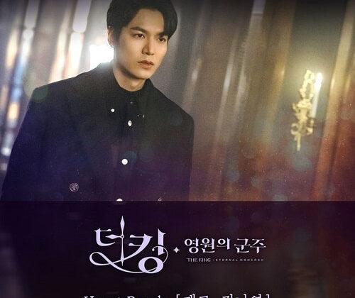 Gaeko & Kim Na Young - The King Eternal Monarch OST Part 9