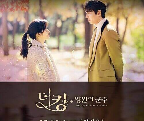 Ha Sung Woon - The King Eternal Monarch OST part 5