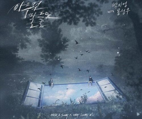 Baek Ji Young & Ong Seong Wu - Didn't Say Anything
