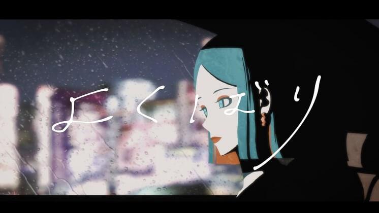 Ayase 初音ミク よくばり