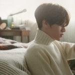 Bang Ye Dam profile & Lyrics