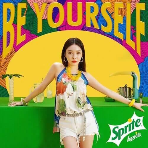 Chungha Be Yourself