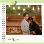 Sondia - Dinner Mate OST Part 3