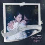Sam Kim - It's Okay to Not Be Okay OST Part 2