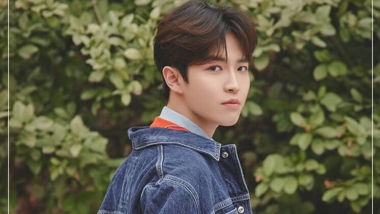 Kim Jae Hwan Profile & Lyrics