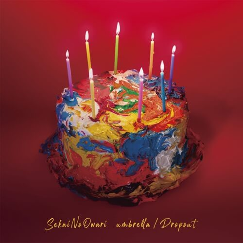 SEKAI NO OWARI - umbrella / Dropout - Single