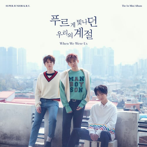 SUPER JUNIOR-KRY - When We Were Us