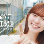 鈴木愛理 Easy To Smile