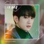 Janet Suhh He Is Psychometric OST Part 5