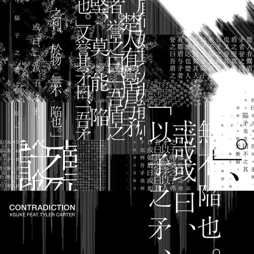 KSUKE - Contradiction