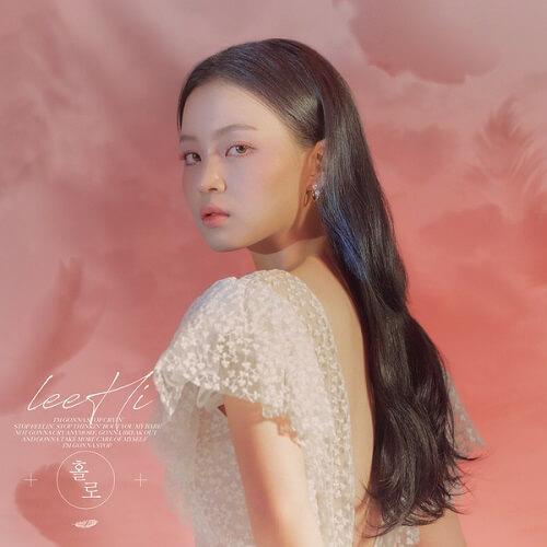 Lee Hi - Holo - single