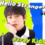 Stray Kids - POP OUT BOY OST Part.1