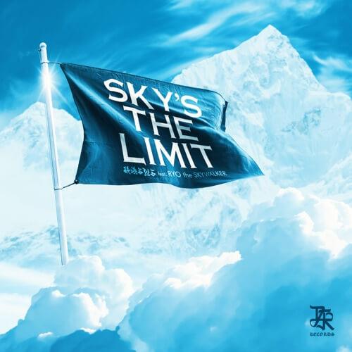 韻踏合組合 - Sky's The Limit