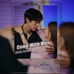 Golden Child - Love is Annoying But I Hate Being Lonely OST Part 1