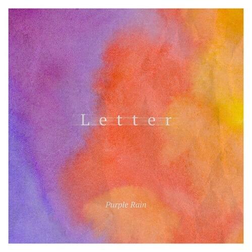 Purple Rain Letter