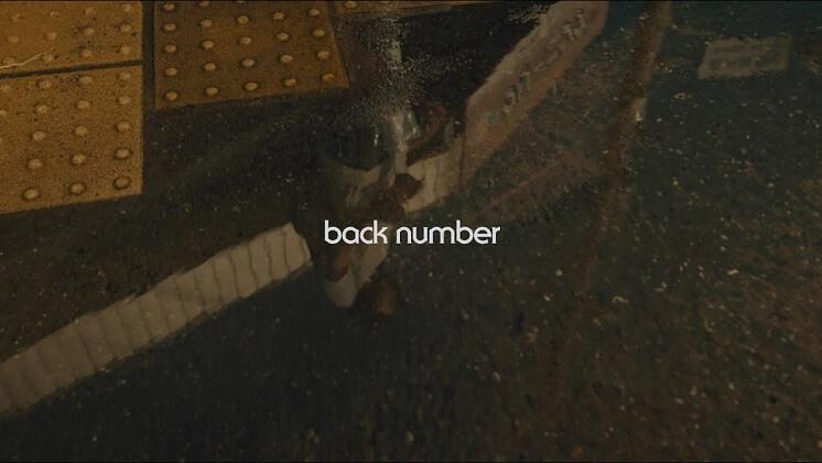 back number 水平線