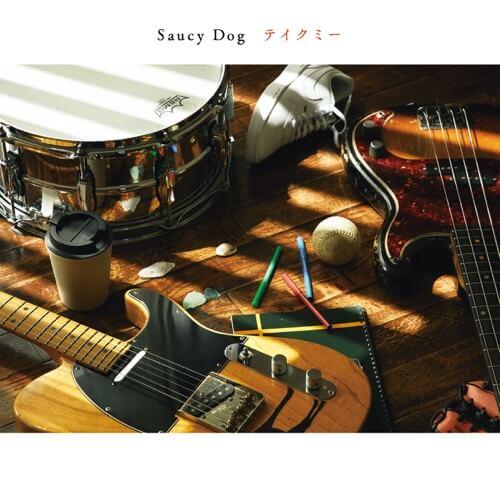 Saucy Dog テイクミー