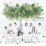#TWICE3 -Japanese ver.- - EP