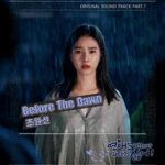 Joe Won Sun Love is Annoying But I Hate Being Lonely OST Part 7