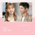 Janet Suhh Record of Youth OST Part 11