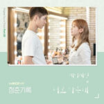 J Rabbit Record of Youth OST Part 8