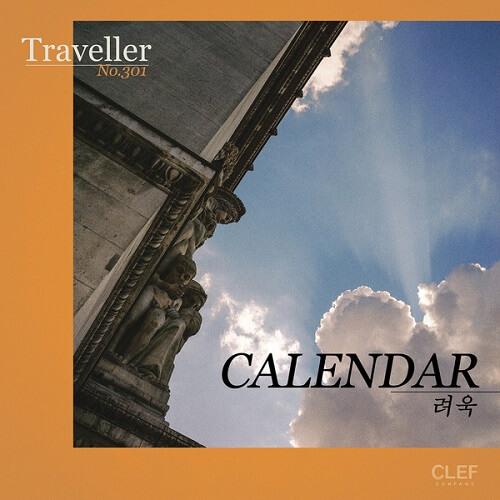 Ryeowook - Calendar