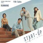Gaho START-UP OST PART 5