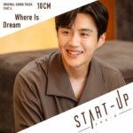 10cm START-UP OST PART 6