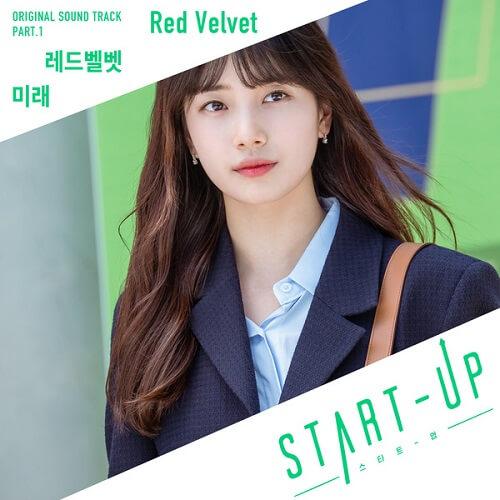 Red Velvet - START-UP OST Part 1