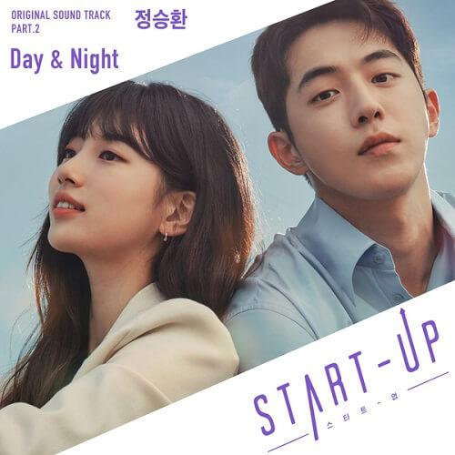 Jung Seung Hwan START-UP OST Part 2