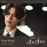 Kim Jong Wan Tale of the Nine Tailed OST PART 1