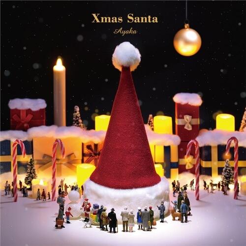 絢香 Xmas Santa