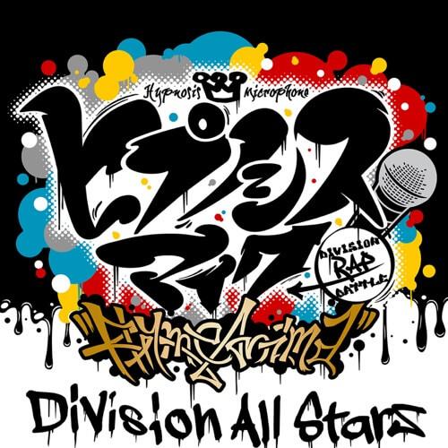 Division All Stars - ヒプノシスマイク Rhyme Anima