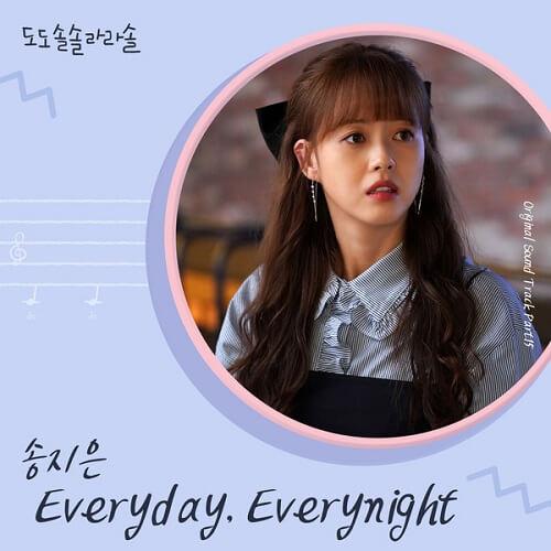 Song Ji Eun Do Do Sol Sol La La Sol OST Part 15