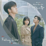 Kevin Oh More Than Friends OST Part 8