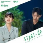 DAVICHI START-UP OST PART 7