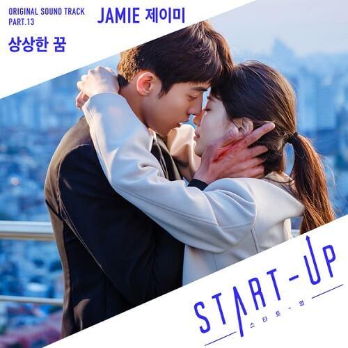 Jamie START-UP OST Part 13
