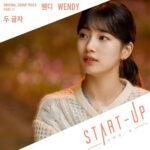 WENDY Start-Up Ost Part 11