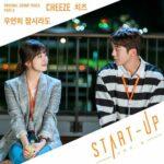 CHEEZE Start-Up Ost Part 8
