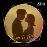 Yoo Hwe Seung The Spies Who Loved Me OST Part 3
