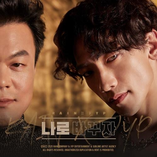 RAIN - Switch to me with JYP